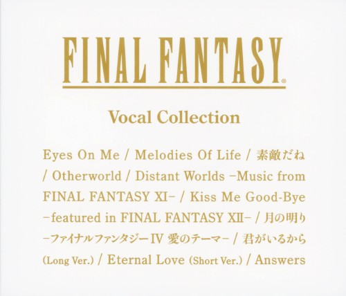 【中古】FINAL FANTASY Vocal Collection/ゲームミュージック