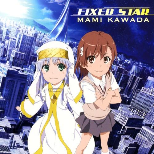 【中古】FIXED STAR/川田まみ