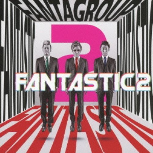 【中古】FANTASTIC2/FANTAGROUP