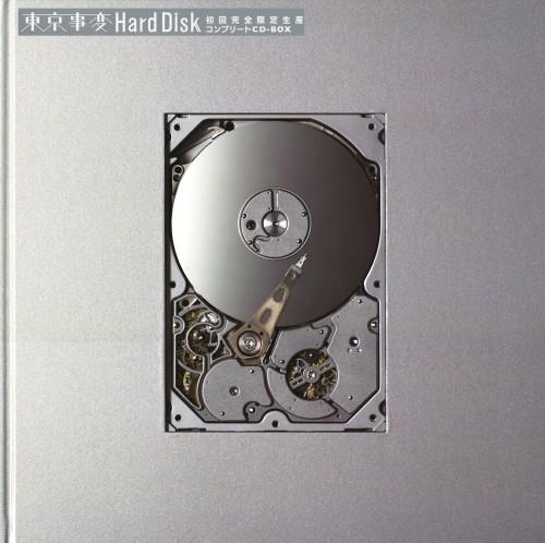 【中古】Hard Disk(完全生産限定盤)/東京事変