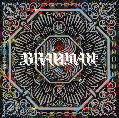【中古】超克/BRAHMAN