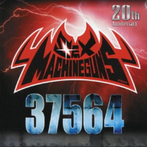 【中古】37564/SEX MACHINEGUNS