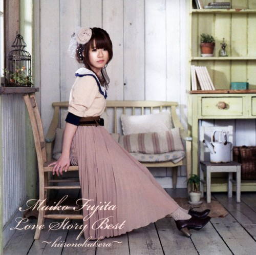 【中古】LOVE STORY BEST〜緋色の欠片〜(DVD付)/藤田麻衣子