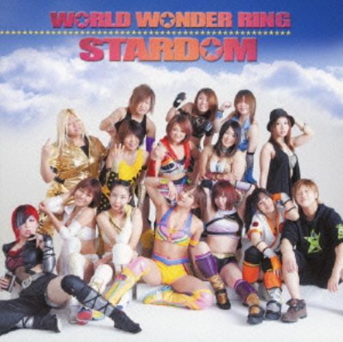 【中古】WORLD WONDER RING STARDOM/オムニバス