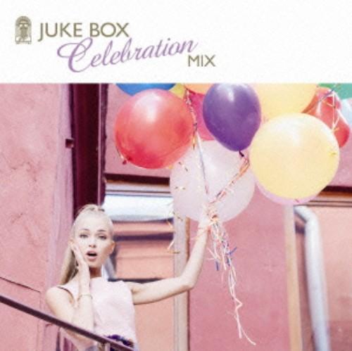 【中古】Juke Box Celebration Mix/オムニバス
