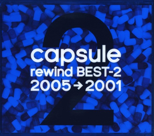 【中古】rewind BEST−2(2005→2001)/capsule