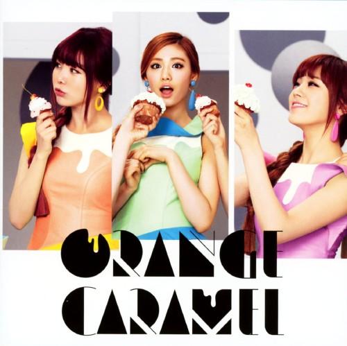 【中古】ORANGE CARAMEL(初回限定盤)/ORANGE CARAMEL