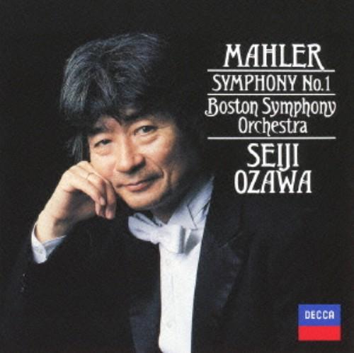 【中古】マーラー:交響曲第1番「巨人」/小澤征爾