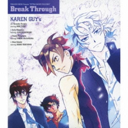 【中古】Break Through(初回限定盤)(DVD付)/可憐GUY's
