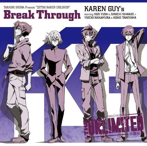 【中古】Break Through/可憐GUY's