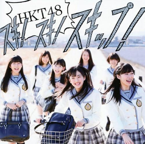 【中古】スキ!スキ!スキップ!(DVD付)(Type−A)/HKT48