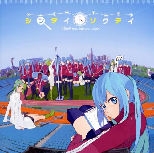 【中古】シンタイソクテイ(ジャケットイラスト:ぎた(guitar))/40mP feat.初音ミク、GUMI