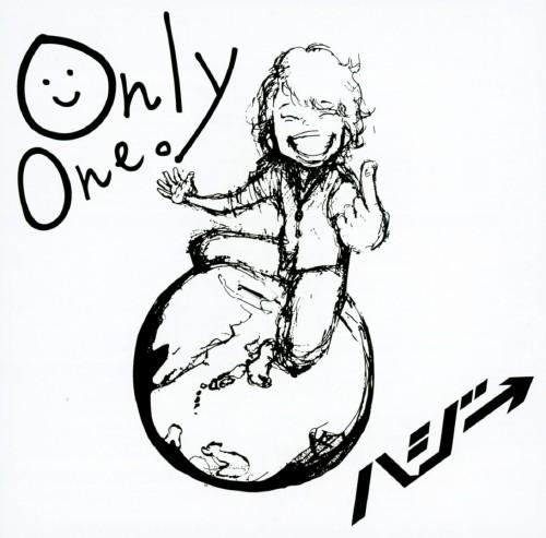 【中古】Only One。/ハジ→