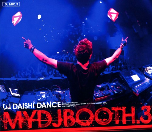 【中古】MYDJBOOTH.3/DAISHI DANCE