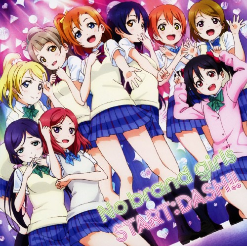 【中古】No brand girls/START:DASH!!/μ's