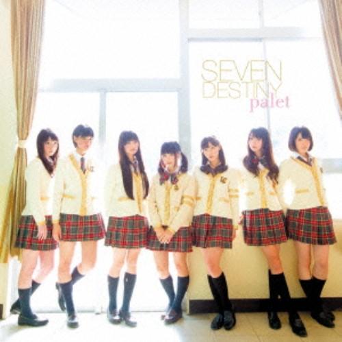 【中古】SEVEN DESTINY/palet