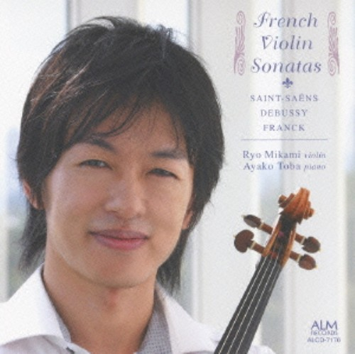 【中古】奏−薫り立つフランス・ヴァイオリン音楽の詩情−/三上亮