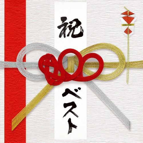 【中古】800BEST−simple is the BEST!!−/MONGOL800