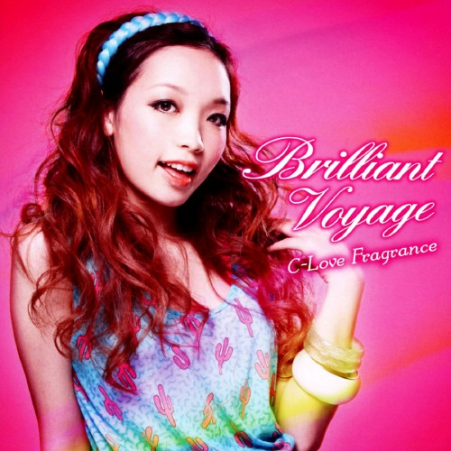 【中古】C−Love Fragrance Brilliant Voyage/オムニバス