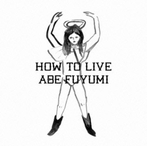 【中古】HOW TO LIVE/阿部芙蓉美