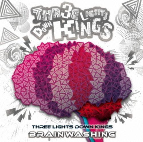 【中古】BRAIN WASHING/THREE LIGHTS DOWN KINGS