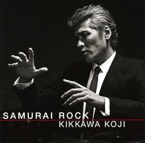 【中古】SAMURAI ROCK/吉川晃司