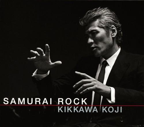 【中古】SAMURAI ROCK(初回限定盤)(DVD付)/吉川晃司