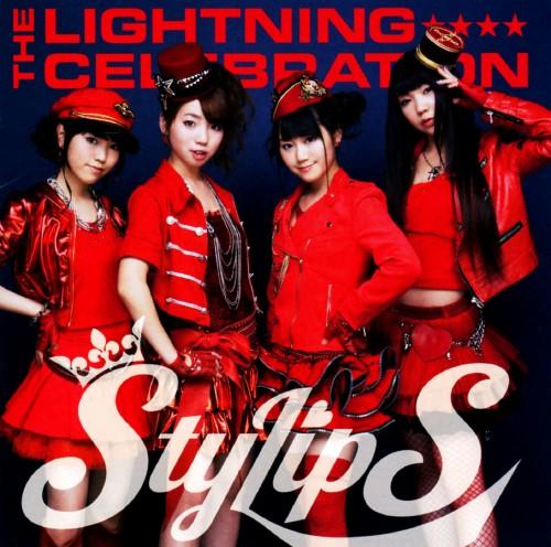 【中古】THE LIGHTNING CELEBRATION(初回限定盤B)(DVD付)/StylipS