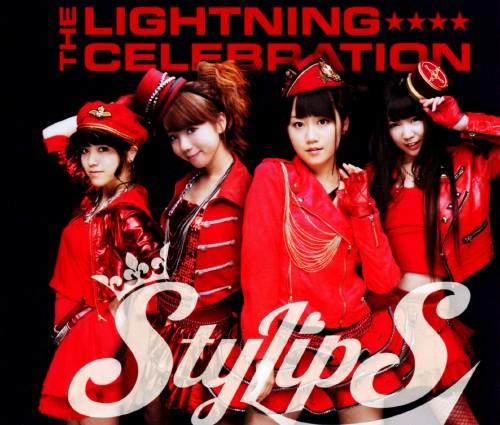 【中古】THE LIGHTNING CELEBRATION(初回限定盤A)(2CD+ブルーレイ)/StylipS