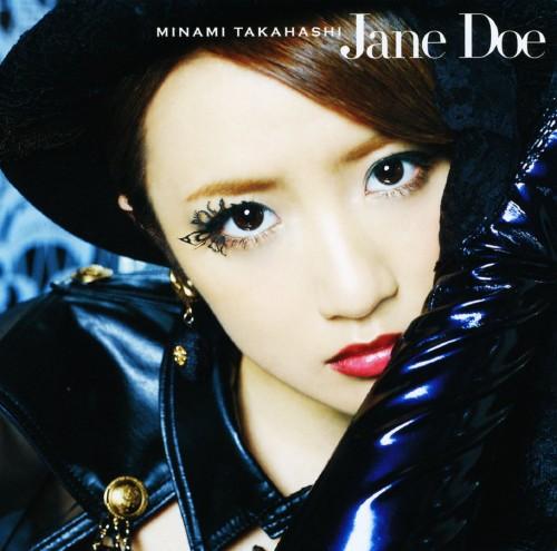 【中古】Jane Doe(DVD付)(A)/高橋みなみ