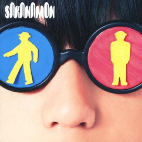 【中古】シグナルマン(初回限定盤)(DVD付)/SAKANAMON
