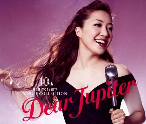 【中古】10周年記念シングル・コレクション〜Dear Jupiter〜(初回生産限定盤)(2CD+DVD)/平原綾香