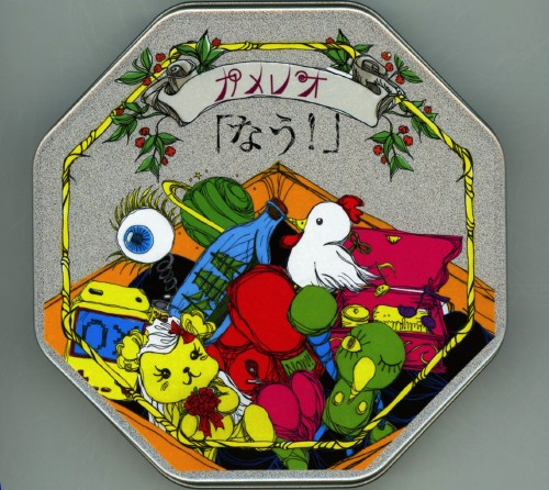 【中古】なう!(初回生産限定盤)(DVD付)/カメレオ