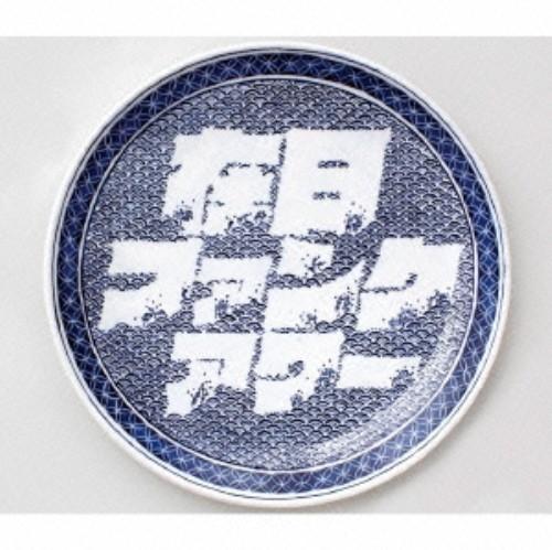 【中古】はじめての在日ファンク・アワー Live in SHIBUYA(DVD付)/在日ファンク