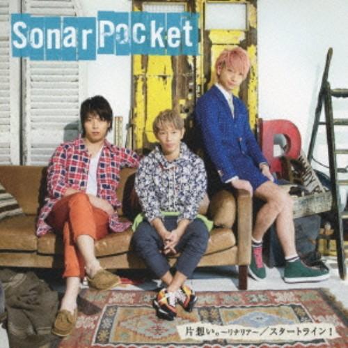 【中古】片想い。〜リナリア〜/スタートライン!(初回限定盤A)(DVD付)/Sonar Pocket