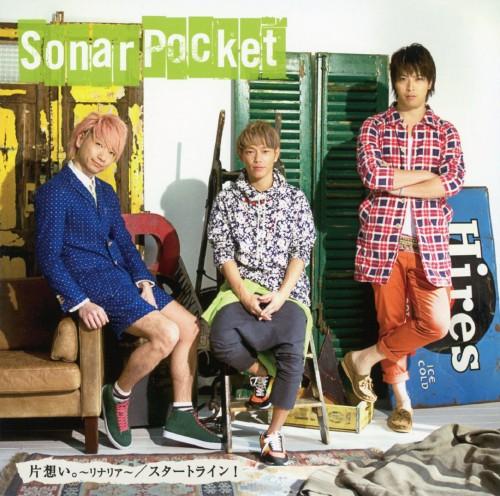 【中古】片想い。〜リナリア〜/スタートライン!/Sonar Pocket