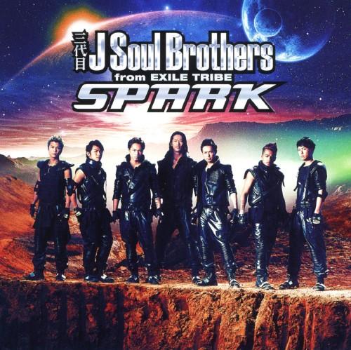 【中古】SPARK/三代目 J Soul Brothers from EXILE TRIBE