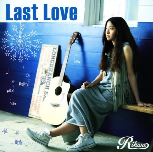 【中古】Last Love/Rihwa