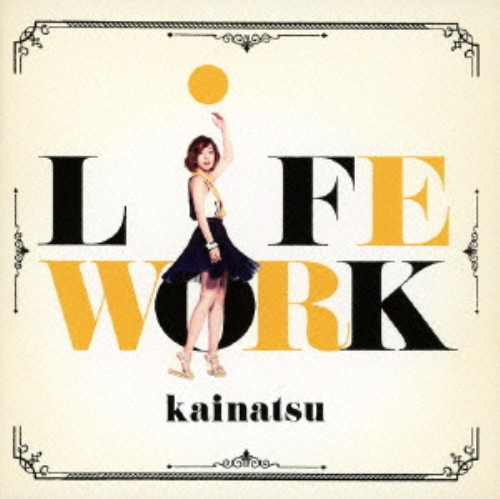 【中古】LiFEWORK(初回限定盤)(DVD付)/kainatsu