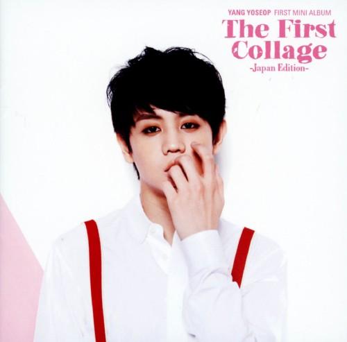 【中古】The First Collage−Japan Edition−(初回限定盤)(DVD付)/ヨソプ