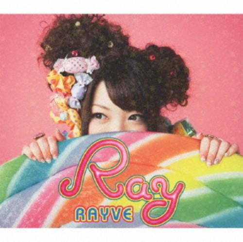 【中古】RAYVE(初回限定盤)(DVD付)/Ray