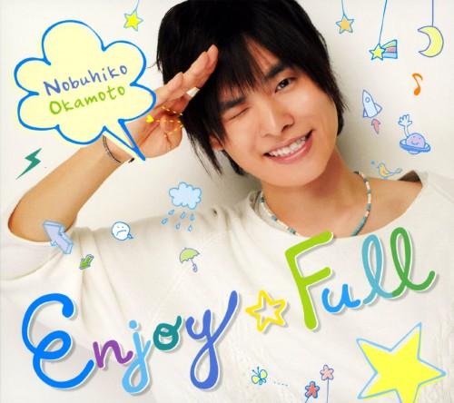 【中古】Enjoy☆Full(初回限定生産盤)(DVD付)(豪華盤)/岡本信彦