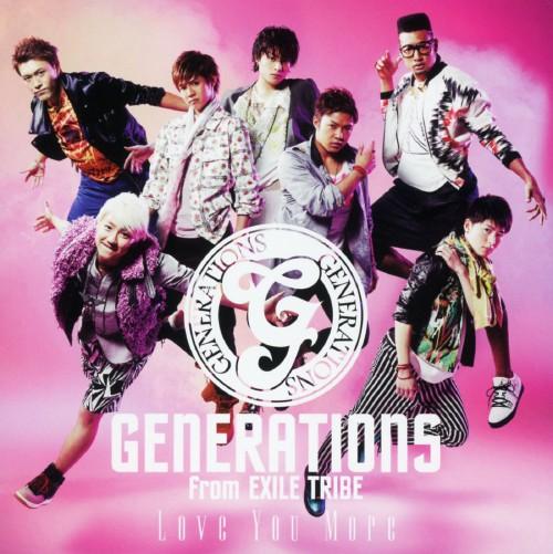 【中古】Love You More/GENERATIONS from EXILE TRIBE