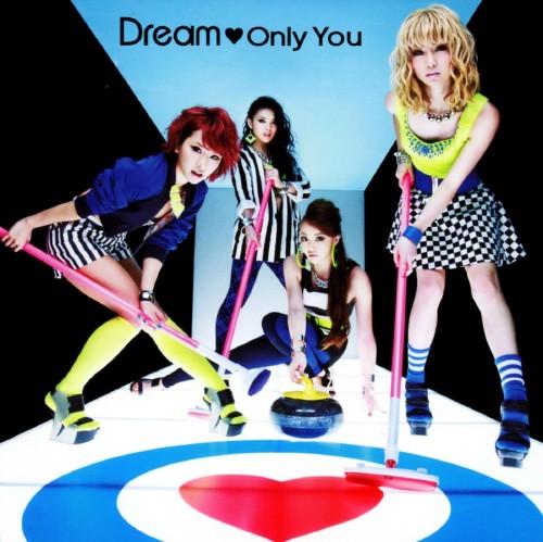【中古】Only You/Dream