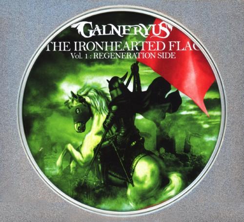 【中古】THE IRONHEARTED FLAG Vol.1:REGENERATION SIDE(完全生産限定盤)(DVD付)/Galneryus