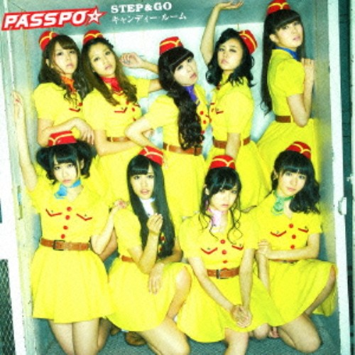 【中古】STEP&GO/キャンディー・ルーム(ファーストクラス盤)(初回限定盤A)(DVD付)/PASSPO☆