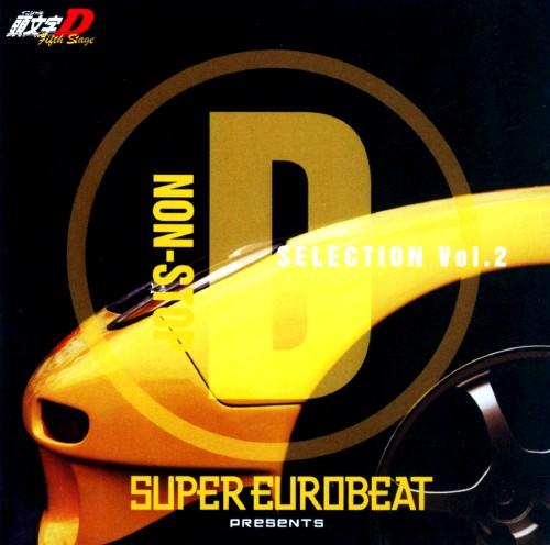 【中古】SUPER EUROBEAT presents 頭文字[イニシャル]D Fifth Stage NON−STOP D SELECTION Vol.2/アニメ・サントラ