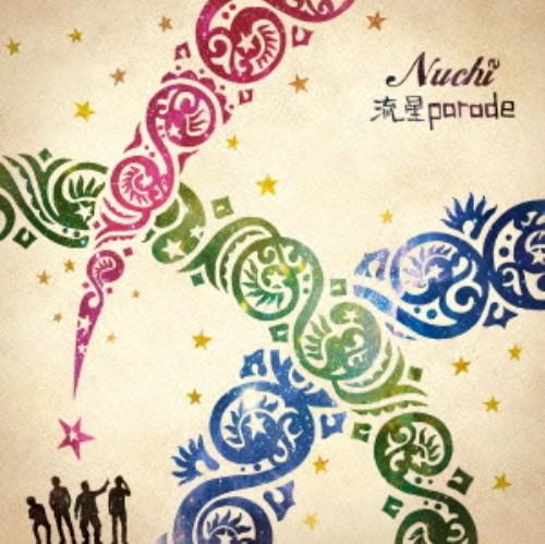 【中古】流星parade/Nuchi