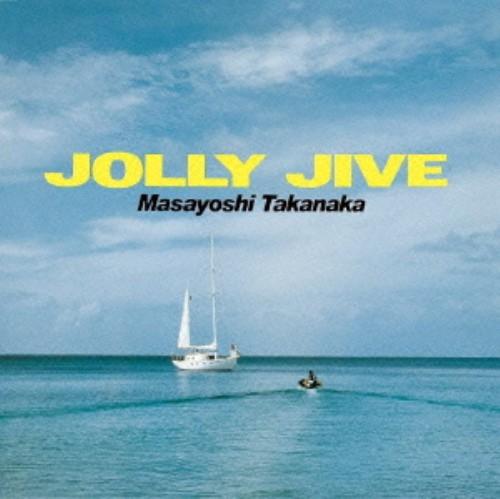 【中古】JOLLY JIVE/高中正義