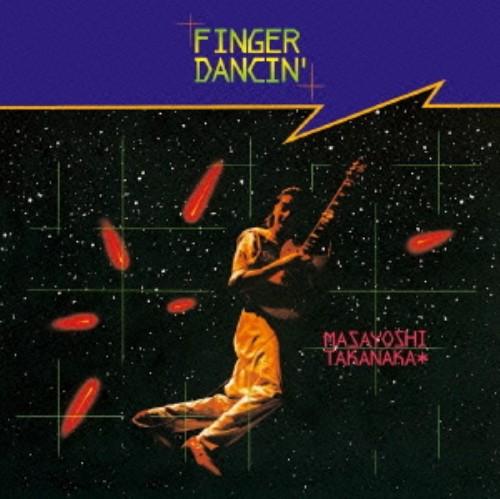 【中古】FINGER DANCIN'/高中正義
